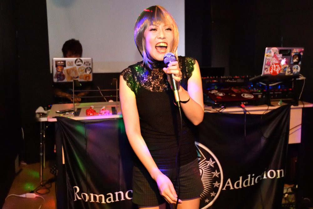 Romance Addiction vol.11 photo by RB